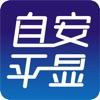 自安平显-WIFI版-5C/4F导航软件