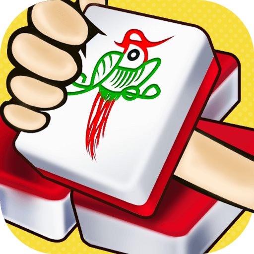 麻将达人®-最强大脑雀神对战
