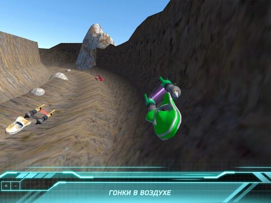 Скачать Hover Racing 3D