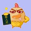 鸡霸愚人节 Wiki