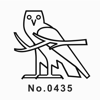 Comment on This Hieroglyph [ Keyboard included ] App