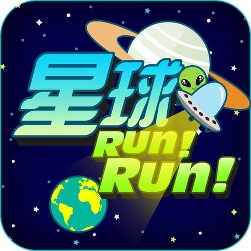 星球RunRun App Ranking & Review