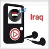 Iraqi Radios - Top Stations Music Player FM