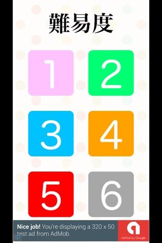 ペアさがし -ひたすらペアを探すシンプルな脳トレゲーム screenshot 4