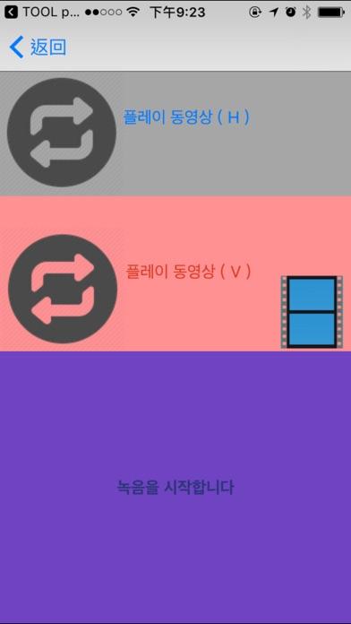 http://is4.mzstatic.com/image/thumb/Purple122/v4/17/45/b8/1745b897-faf6-574a-4cb1-e12d18dee3a9/source/392x696bb.jpg