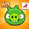 Bad Piggies HD (AppStore Link)