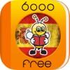6000字 - 免費學習西班牙語語言和詞彙