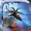 Army Battle Airborne : Flying Adventurous Wiki