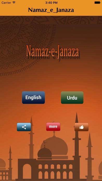 how to read namaz janaza