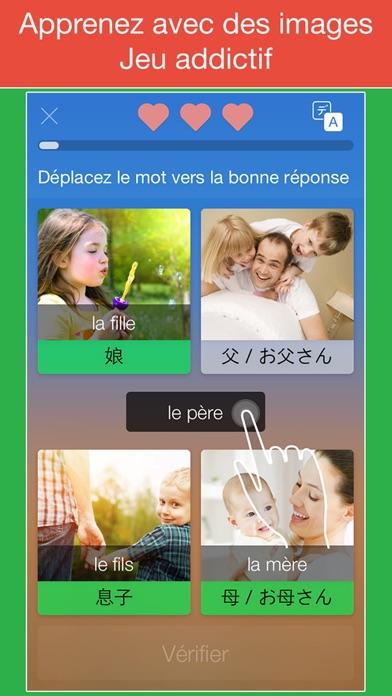 Apprendre le Japonais, cours de JaponaisCapture d'écran de 4