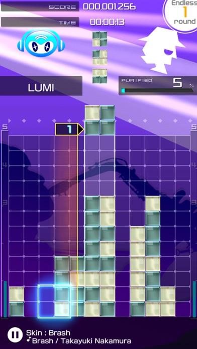 LUMINES パズル&ミュージック screenshot1