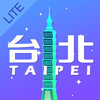 Tour Guide For Taipei Lite