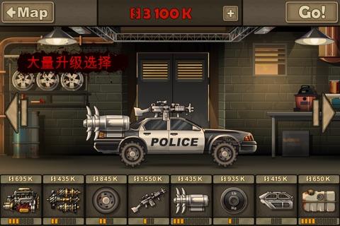 Earn to Die 2 screenshot 4