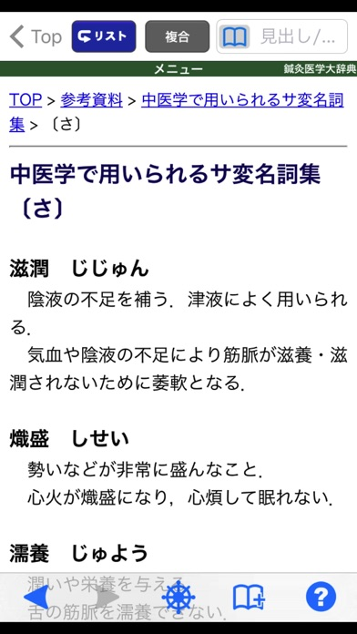http://is4.mzstatic.com/image/thumb/Purple122/v4/32/1c/0e/321c0ea4-c5bd-d6f7-9ee9-d53f39357f47/source/392x696bb.jpg