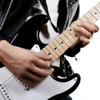 Apprendre la Guitare PRO
