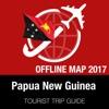 巴布亚新几内亚 旅遊指南+離線地圖