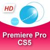 Tutorom Adobe Premiere Pro CS5