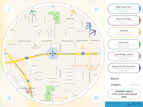 Ориентирование Компас / Карта Скриншоты5
