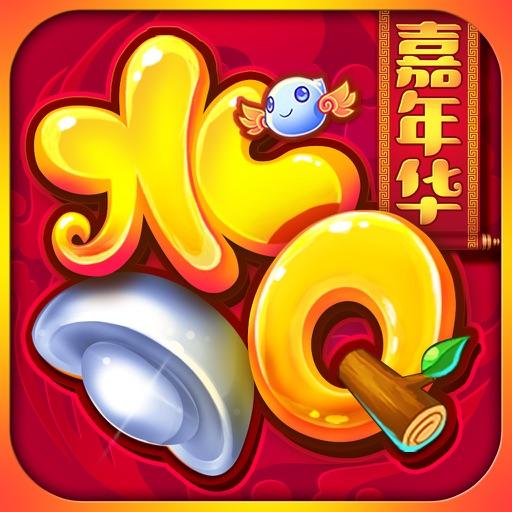 水浒Q传-十年水Q 耀世新生