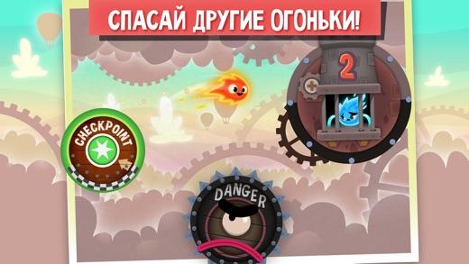 Огонек Прыг-скок спешит на помощь Pyro Jump Rescue Screenshot