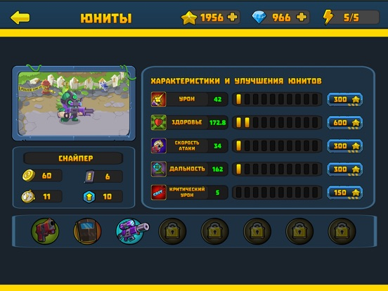 Игра Special Squad vs Zombies