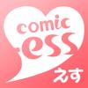 コミックエス - 少女漫画/恋愛マンガ 読み放題