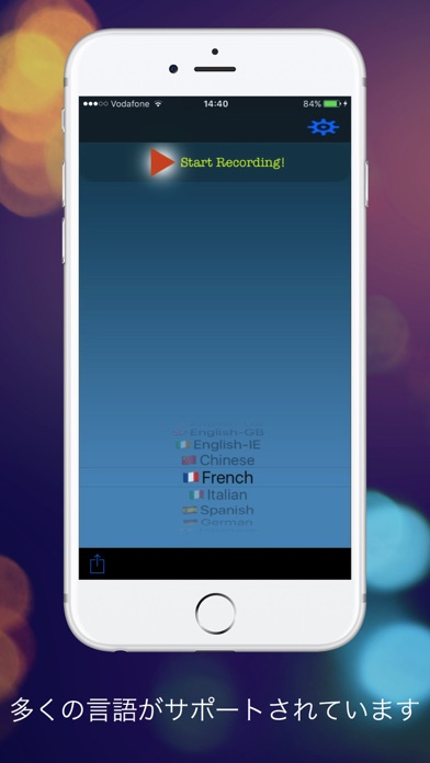 392x696bb 2017年9月26日iPhone/iPadアプリセール 手書きノート・エディターアプリ「ドローパッドプロ」が無料!