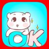 Teddy Bear Stickers! Wiki
