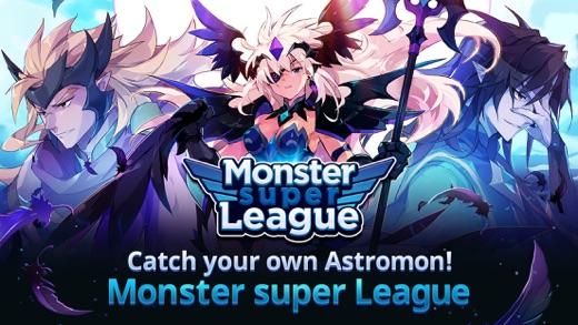 Monster Super League Screenshot
