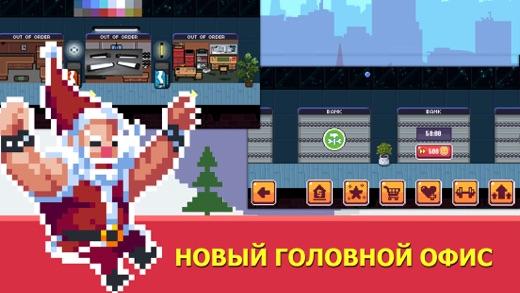 Pixel Super Heroes Screenshot