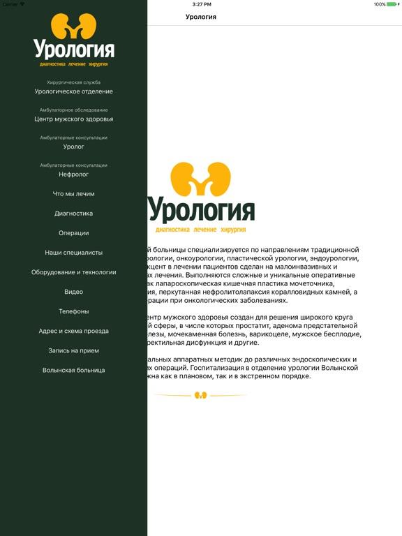 download Краткая энциклопедия печатных технологий.