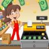 超市收銀台遊戲  教育 Sim
