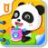 宝宝行为认知-儿童生活习惯培养游戏-宝宝巴士
