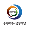 경북지역사업평가단 Wiki