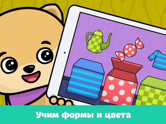 Скачать игру Детские игры для малышей пазлы