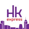 HK Express Wiki