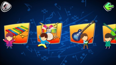 موسيقى الاطفال تعليم الموسيقىلقطة شاشة2