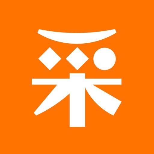 采源宝 - 微商进货分销平台