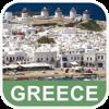 Greece Offline Map - PLACE STARS