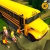School bus driving simulator-city bus parking game