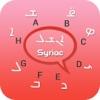 Syriac keyboard - Syriac Input Keyboard