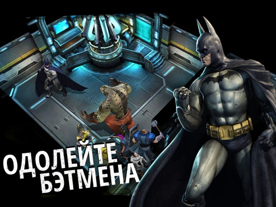 Batman: Arkham Underworld Screenshot