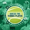 Guess the Tennis Player Quiz - Free Trivia Game
