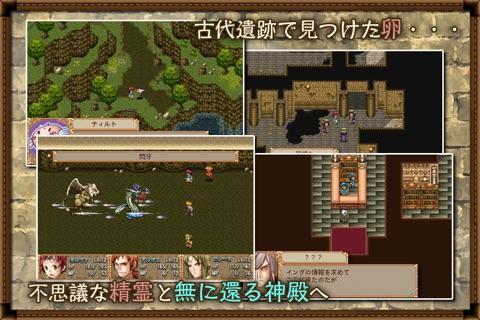 RPG クロスハーツアルカディア screenshot 2
