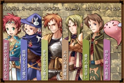 RPG クロスハーツアルカディア screenshot 3
