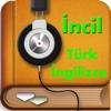 Türkçe ingilizce iki dilli ses kutsal İncil 2009