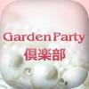 体調サポート!サプリメント・健康相談 GardenParty