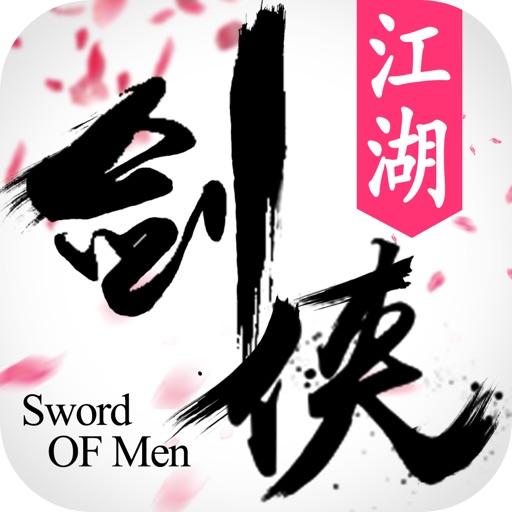 剑侠江湖-跨服比武做一代宗师