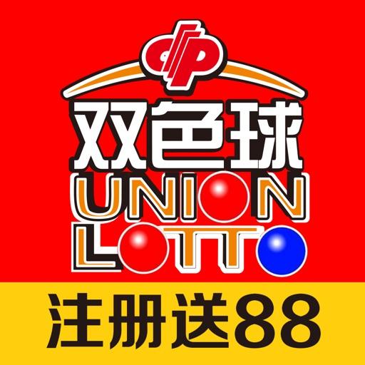 福彩双色球-中国福利彩票投注站