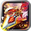 烽火九天-好玩的国战策略游戏 App
